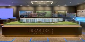 Treasure At Tampines showlflat model visit